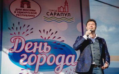 Дни Москвы в Удмуртской Республике