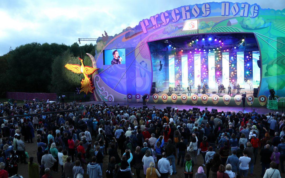 VIII Межрегиональный творческий фестиваль славянского искусства «Русское поле»