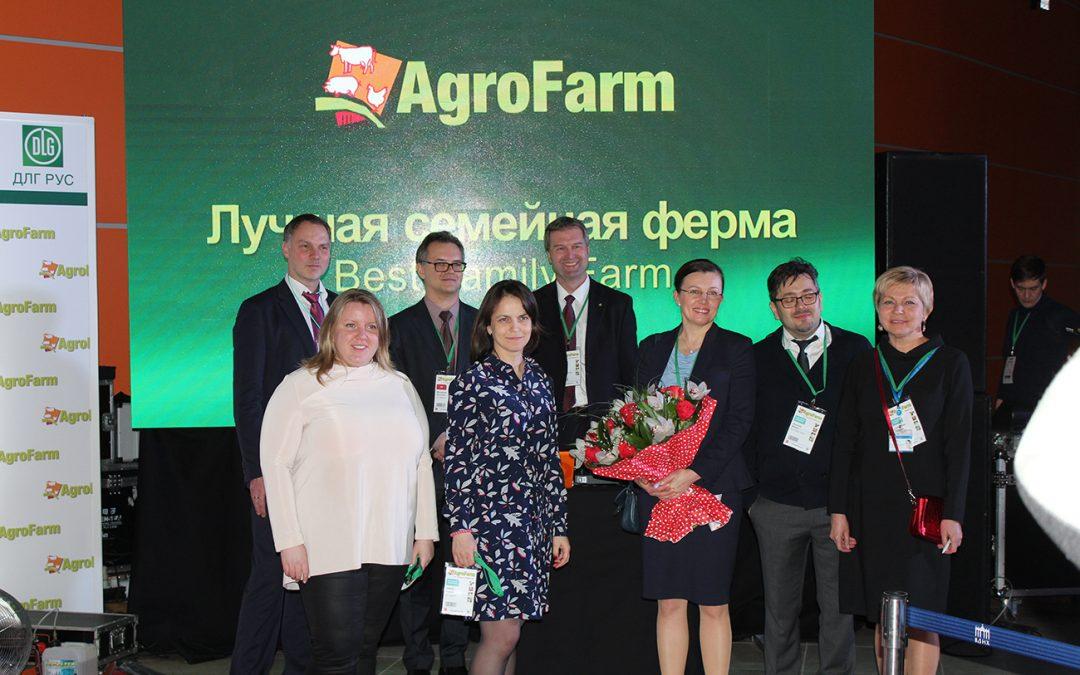 Международная выставка племенного дела и технологий для производства и переработки продукции животноводства «АгроФарм – 2018»