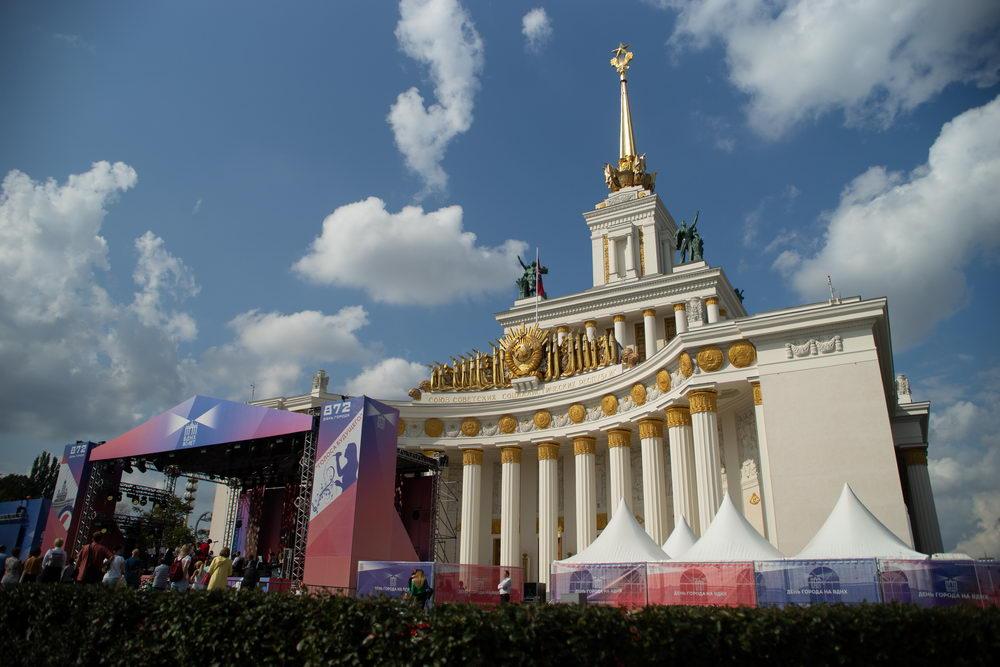 День города Москвы на ВДНХ