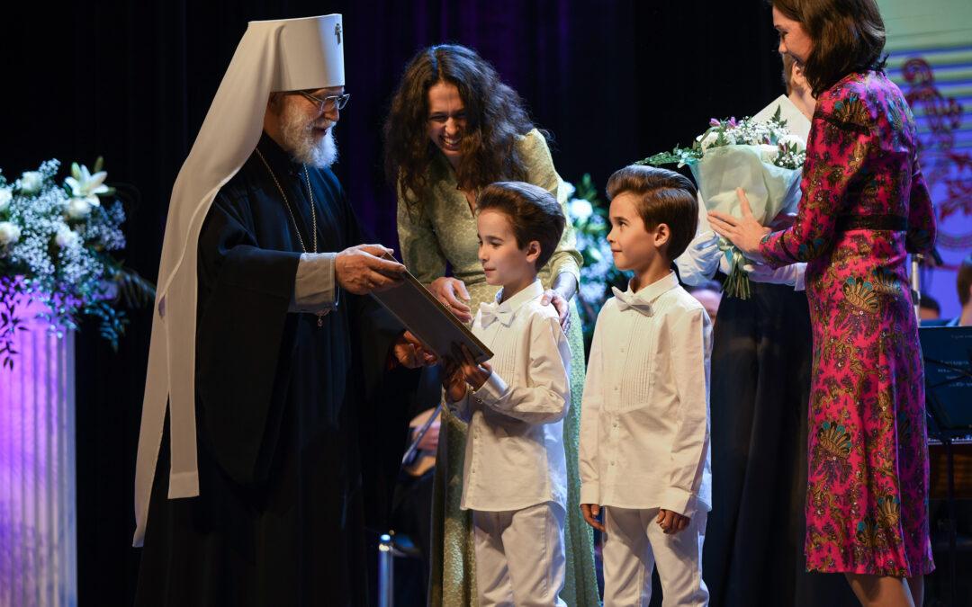 II Открытый фестиваль-конкурс духовной песни имени святителя Филарета, Митрополита Московского и Коломенского